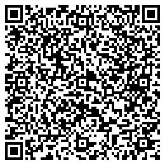 QR-код с контактной информацией организации ТЕЧЕНИЕ