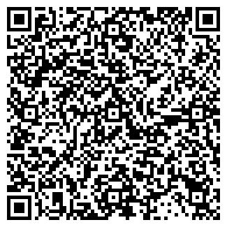 QR-код с контактной информацией организации ТРОПИН К.А.