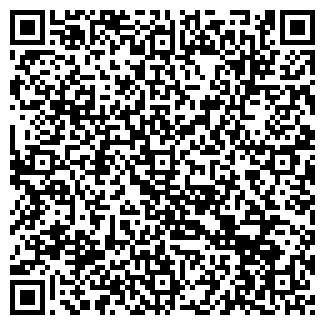 QR-код с контактной информацией организации У МАЛЕВСКОЙ