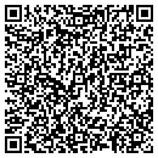QR-код с контактной информацией организации РЕНОМЕ-МАРКЕТ