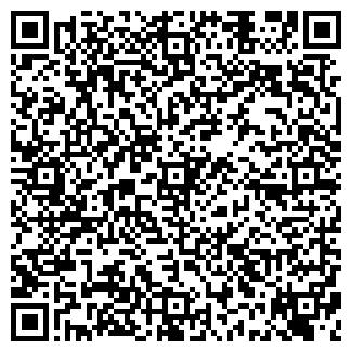 QR-код с контактной информацией организации НА ГОРКЕ