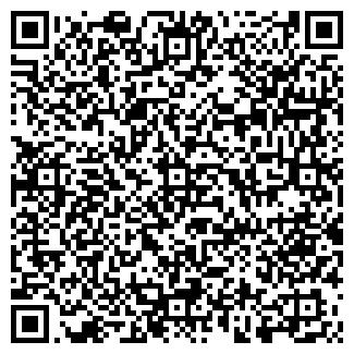 QR-код с контактной информацией организации КРУЖЕВНОЙ БУТИК