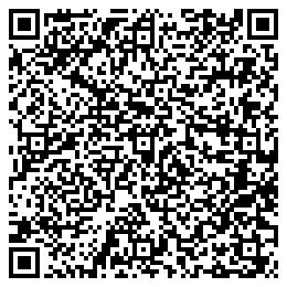 QR-код с контактной информацией организации СЕМЕЙНЫЙ ОЧАГ