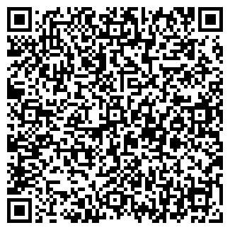 QR-код с контактной информацией организации АГРОИНТОРГ ООО