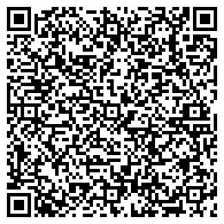 QR-код с контактной информацией организации БЕРЕСНЕВА Г.А.
