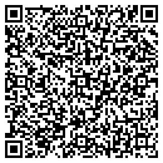 QR-код с контактной информацией организации АРСЕНАЛ СВ ЗАО