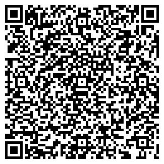 QR-код с контактной информацией организации НОВЭКС