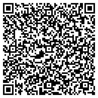 QR-код с контактной информацией организации ПОЛКОВНИК
