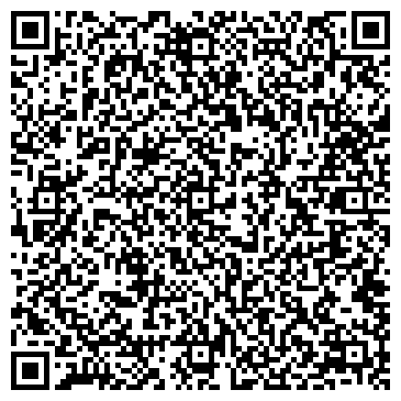QR-код с контактной информацией организации СТОМАТОЛОГИЧЕСКАЯ КЛИНИКА