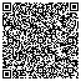 QR-код с контактной информацией организации АТВ ООО