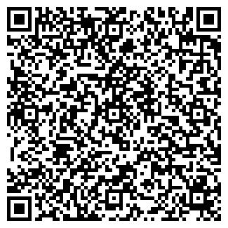 QR-код с контактной информацией организации ХОЗЯЮШКА