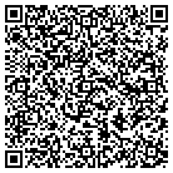 QR-код с контактной информацией организации ЦЕПТЕР-ИНТЕРНАЦИОНАЛЬ
