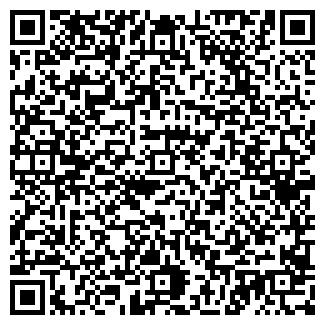 QR-код с контактной информацией организации НАТАЛИ-ФЭШН