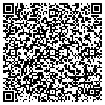 QR-код с контактной информацией организации ТЕМП ТОРГОВАЯ ФИРМА