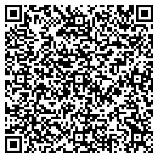 QR-код с контактной информацией организации АЛТАЙ-КЕРАМА