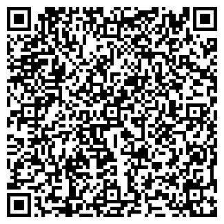 QR-код с контактной информацией организации МАДЕСТ