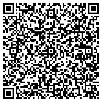QR-код с контактной информацией организации ТИГР