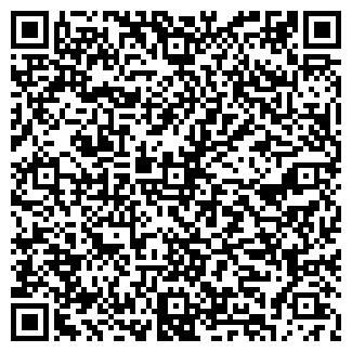 QR-код с контактной информацией организации СИБИРСКИЙ МОНОЛИТ