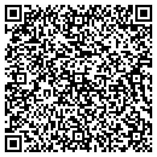 QR-код с контактной информацией организации БЕЛАЯ ВЕЖА ЗАО
