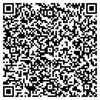 QR-код с контактной информацией организации ПРЕССА