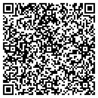 QR-код с контактной информацией организации СЛОВО, ТОО