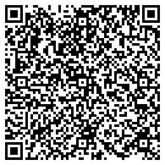 QR-код с контактной информацией организации ИН ТРЕЙД