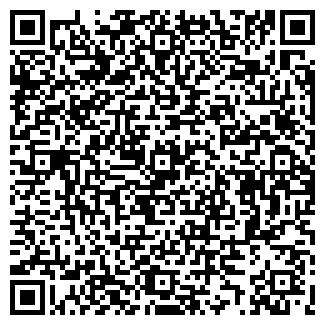 QR-код с контактной информацией организации СЕВЕНА