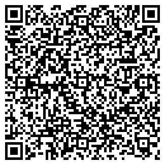 QR-код с контактной информацией организации ДОМ СЕМЯН
