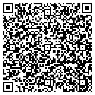 QR-код с контактной информацией организации БЕЛОГ РОО