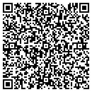 QR-код с контактной информацией организации ЕПИХИН С.И.