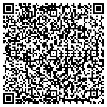 QR-код с контактной информацией организации КОМАРОВА Л.П.