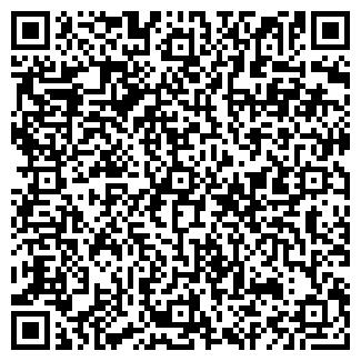 QR-код с контактной информацией организации ДЕЛО № 4