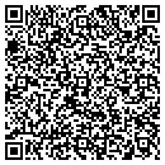 QR-код с контактной информацией организации ДИЕТА № 6