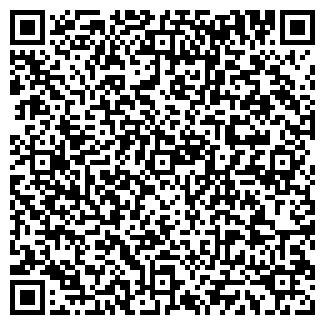 QR-код с контактной информацией организации КРАСНЫЙ МАГАЗИН