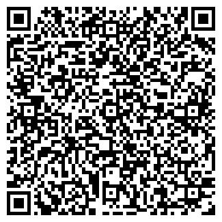 QR-код с контактной информацией организации МАРИЯ-РА, ПКФ