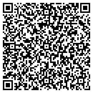 QR-код с контактной информацией организации ПРОДТОВАРЫ № 5