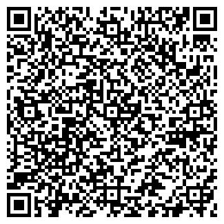 QR-код с контактной информацией организации ПРОДТОВАРЫ № 22
