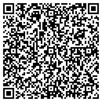 QR-код с контактной информацией организации ПРОДУКТЫ № 41