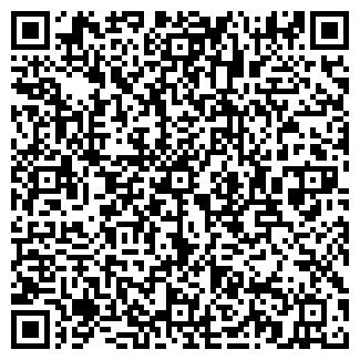 QR-код с контактной информацией организации РАССВЕТ № 5