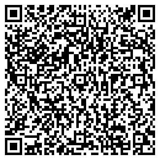 QR-код с контактной информацией организации ЦЕНТРУМ