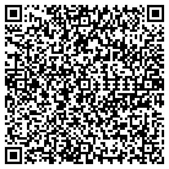 QR-код с контактной информацией организации АЛТАЙСКИЕ КРУПЫ