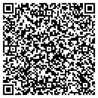 QR-код с контактной информацией организации ХЛЕБНЫЙ КРАЙ