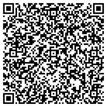 QR-код с контактной информацией организации ХЛЕБОКОМБИНАТ 5