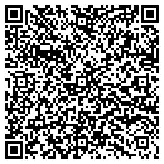 QR-код с контактной информацией организации ХЛЕБОКОМБИНАТ № 5