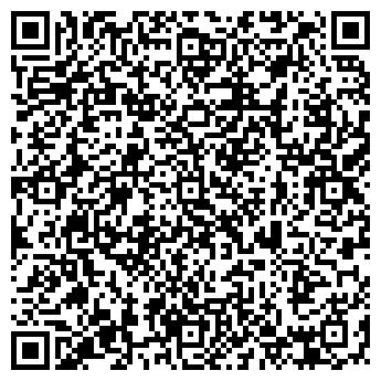 QR-код с контактной информацией организации ПРОДТОВАРЫ МАГАЗИН № 3