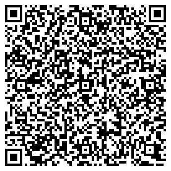 QR-код с контактной информацией организации ПРОДУКТЫ МАГАЗИН № 41