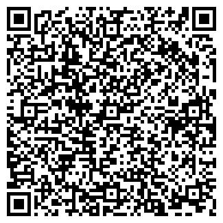 QR-код с контактной информацией организации АЛТО