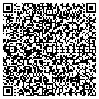 QR-код с контактной информацией организации БАЗА МЯСОПРОМА