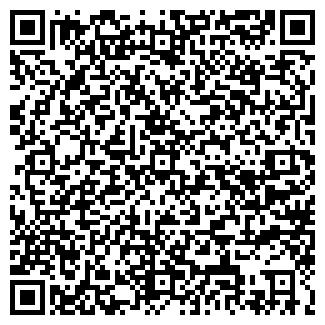 QR-код с контактной информацией организации БАРКОВСКИЙ Е. В.