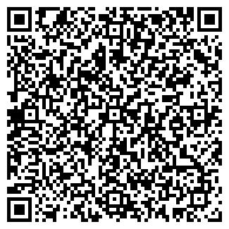 QR-код с контактной информацией организации ВИКТОРИЯ - ЗЕТ